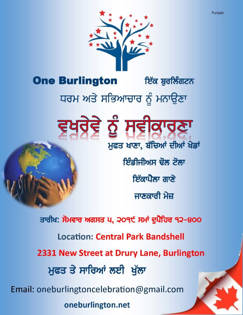 One Burlington Information 2019 Punjabi