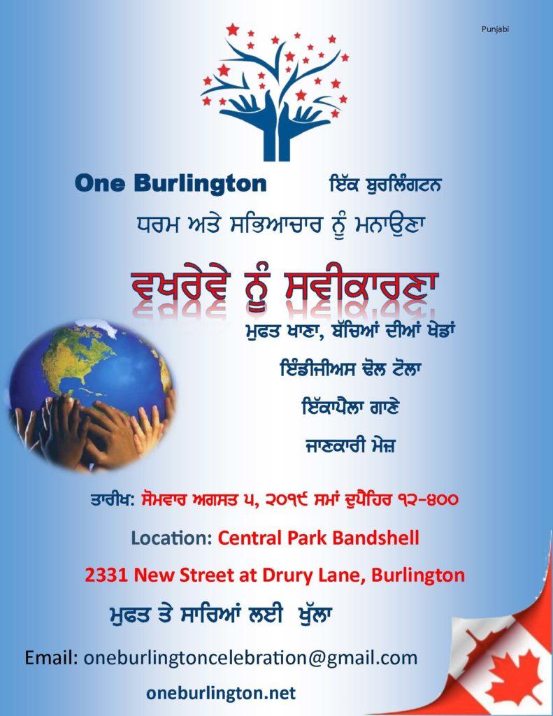 One Burlington Information 2019 Punjabi